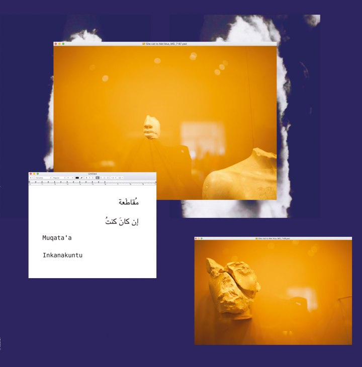 SOUK01_Muqataa_FullCover_2000