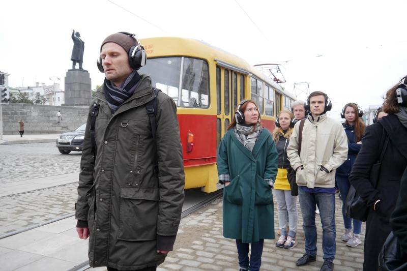 Ekaterinburg 2017