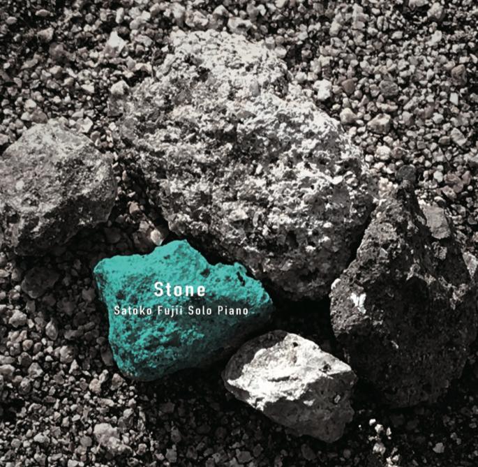 Fujii_Stone_Cover